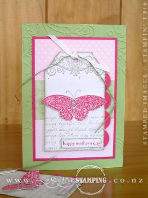 Strength & Hope Mother's Day Card