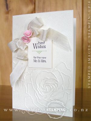 Vanilla Shimmer Wedding Card