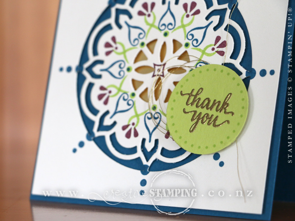 Eastern Beauty Thank You Card