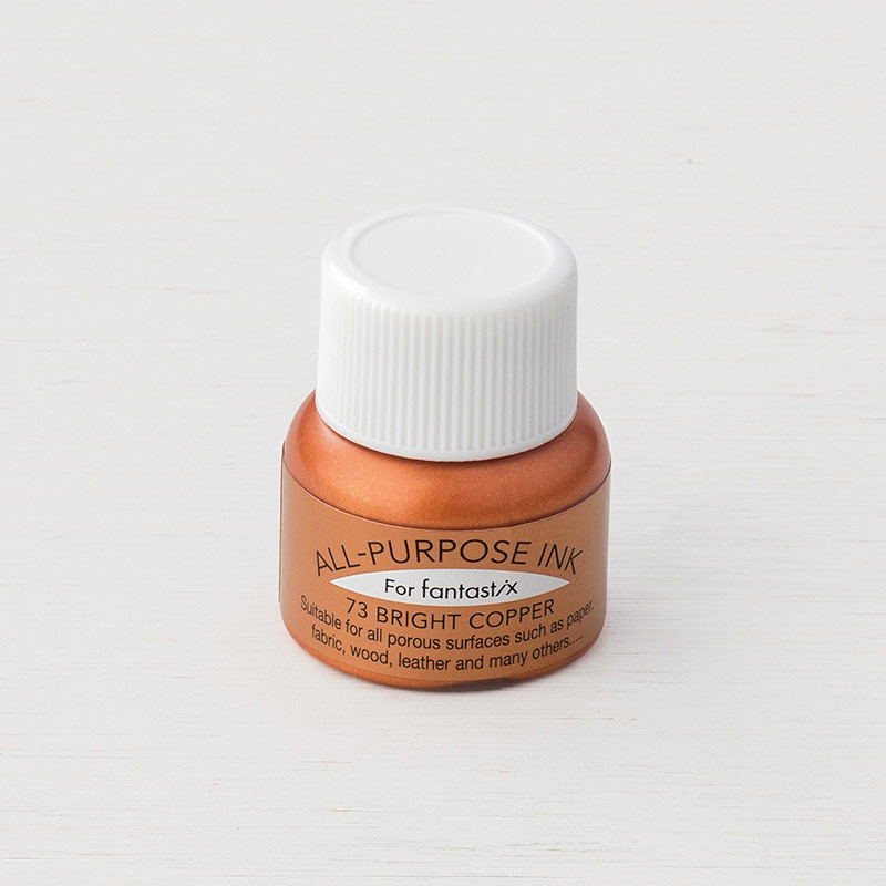 Bright Copper Shimmer Paint