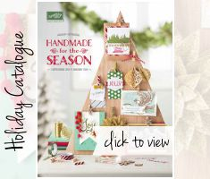 2015 Holiday Catalogue - click to download PDF
